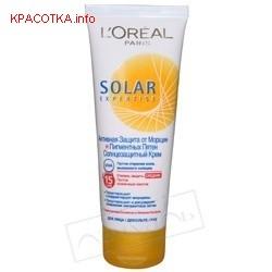 Уход за кожей солар экспертиз цена