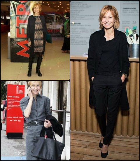 Правильно подобранные наряды для зрелых дам