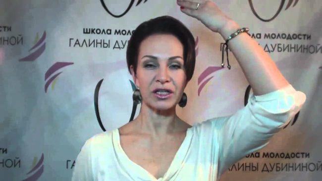 Галина Дубинина