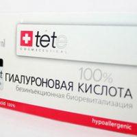 Сияние юности: гиалуроновая кислота для лица