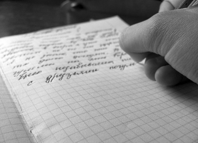 Сильный нажим при письме