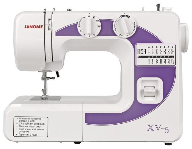 Швейная машинка Janome