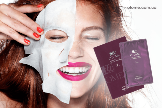 Антивозрастные маски для лица Отоме